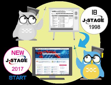 J-STAGE新画面のご案内|JJSニュースレター15