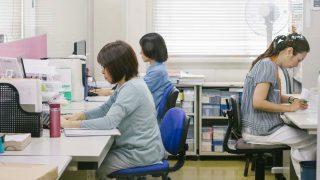 学会誌発行に関する事務局の業務を軽減したい
