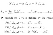 学会誌・学術誌の数式組版