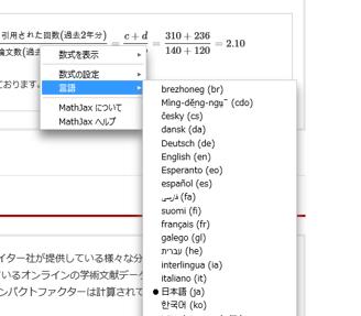 mathjaxV2.3