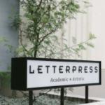 レタープレス株式会社